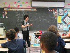 school presentations py math game